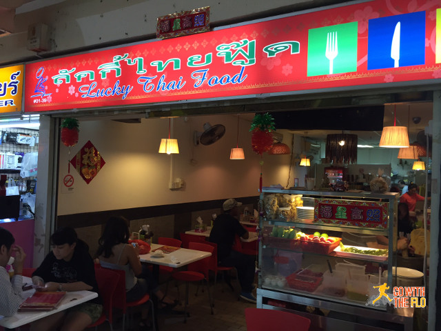 One of our favorite eateries, Lucky Thai Food
