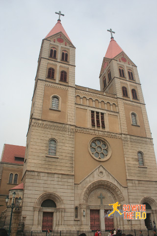 The St. Michael's Cathedral