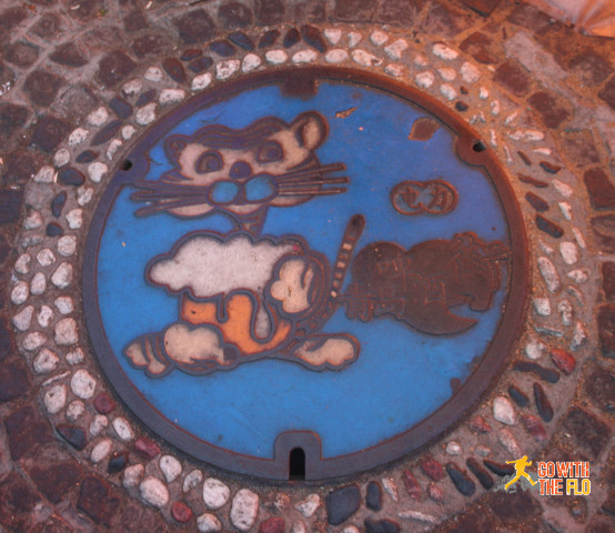 Manhole cover in Qingdao