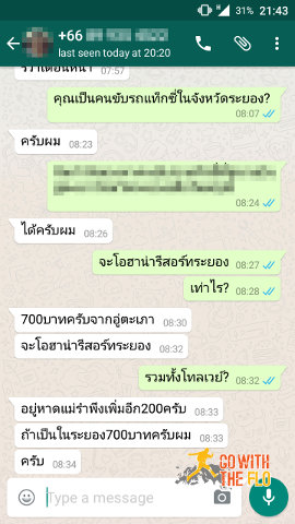 WhatsApp conversation in Thai thanks to Google Translate