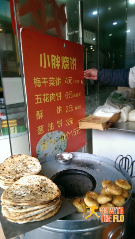Very tasty naan-like breads from a street vendor