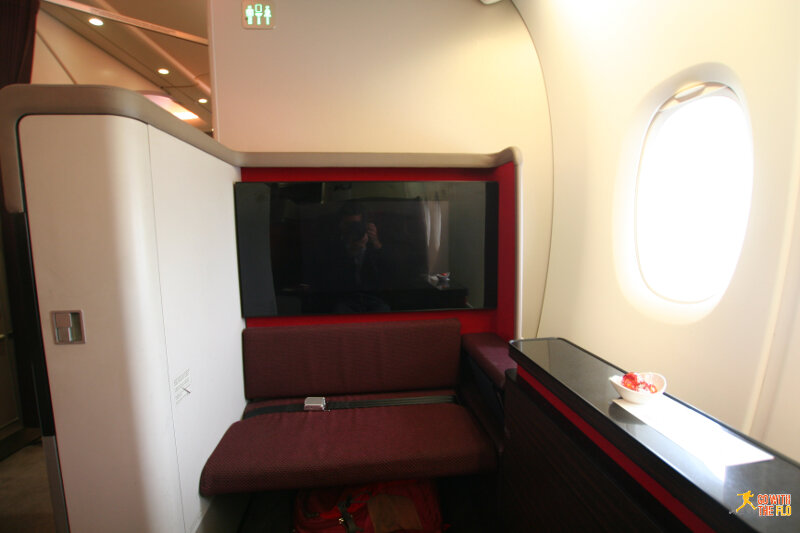 Malaysia Airlines A380 First Class cabin - view from seat 1K