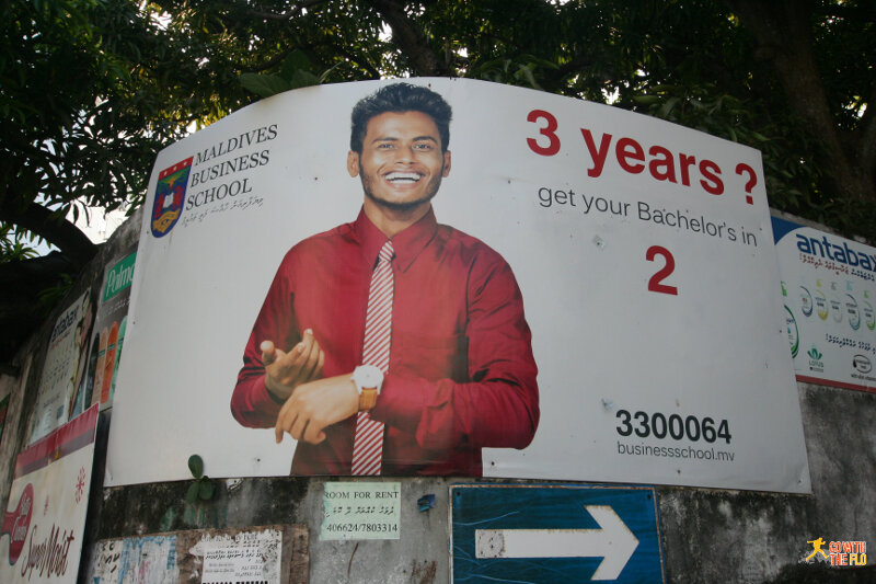 Maldives Business School