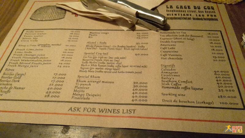 Snapshop of La Cage du Coq's drink list
