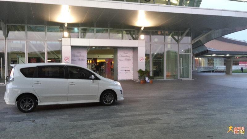 Senai Airport entrance