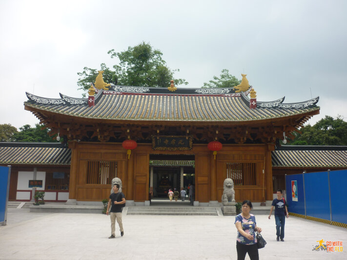 Entrance of the Guangxiao Temple