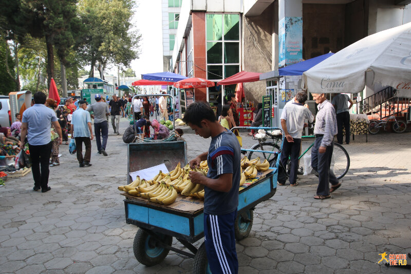Ecuadorian bananas at the market in Dushanbe... global trade.