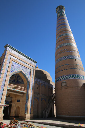 Islom-Hoja Medressa and Minaret