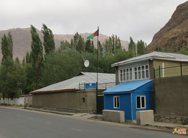 Afghanistan consulate in Khorog for the adventurous travelers