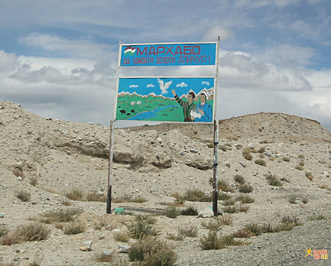 Signboard on the M41 Pamir Highway