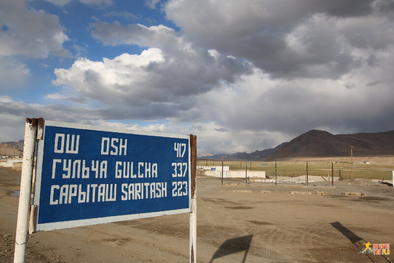 Our destination for the next day, Osh. Another 417km of driving to Kyrgyzstan.