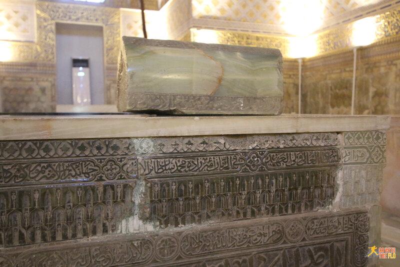 Inside Gur-E-Amir Mausoleum