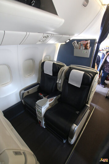 Uzbekistan Airways B763 business class seat