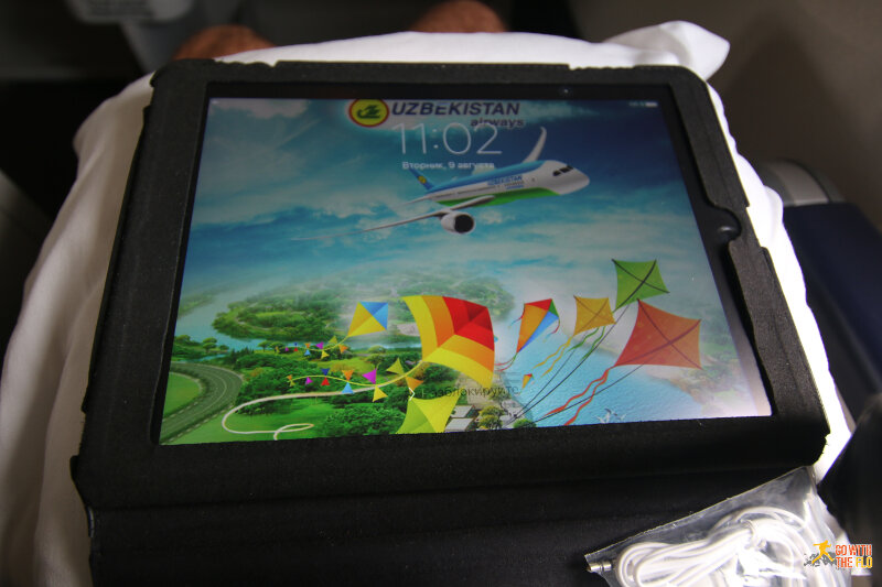 Uzbekistan Airways business class IFE