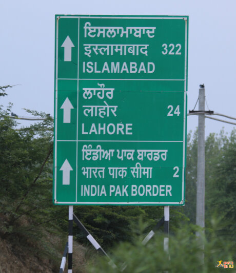 Driving towards the border. Lahore is just like Amritsar close to the border.