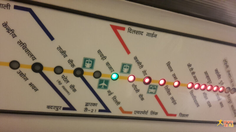Heading back to New Delhi Railway Station