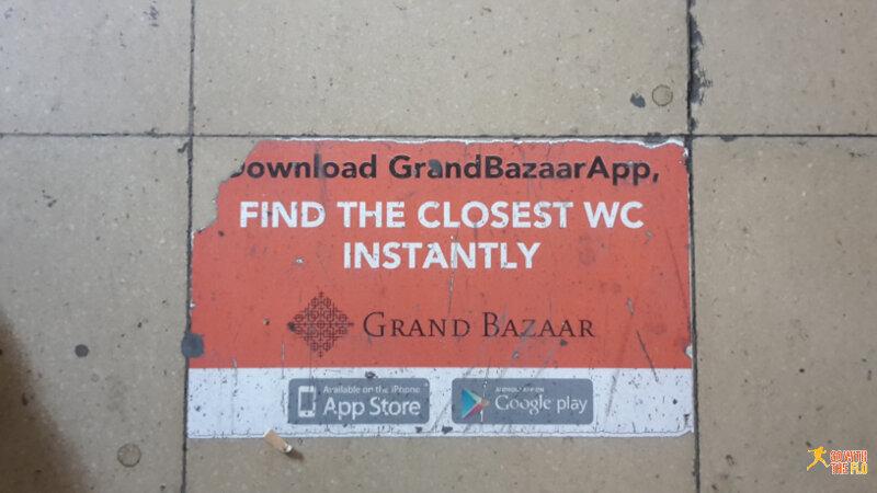 The Grand Bazaar app