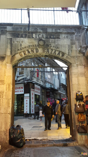 One of the entrances to the Grand Bazaar