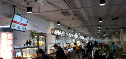 Magic Food Park at Don Mueang Airport