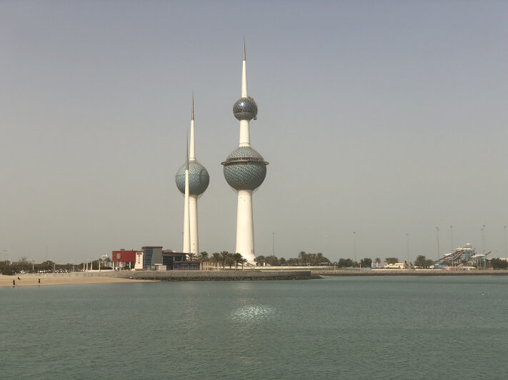 The Kuwait Towers