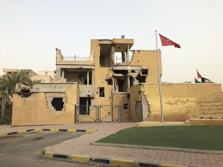 Al-Qurain Martyrs Museum