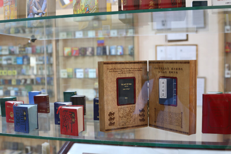 Miniature Book Museum in the Old City