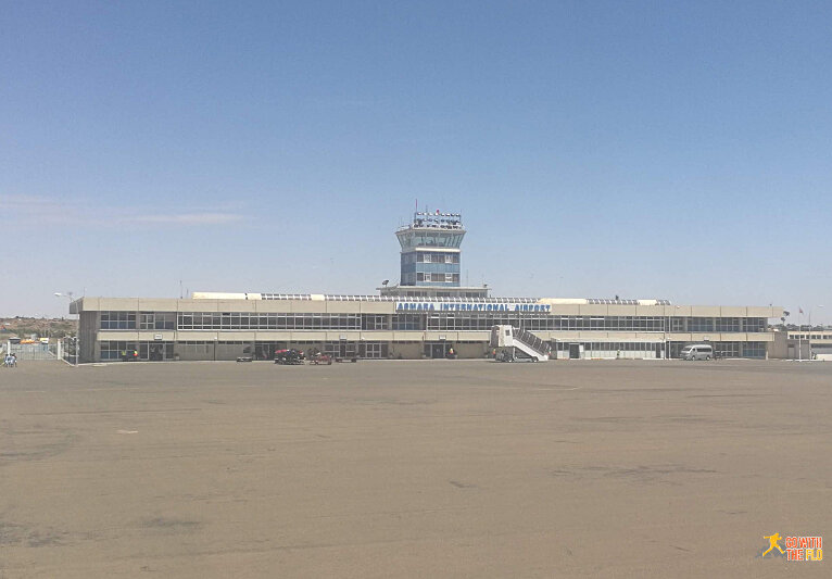 Asmara International Airport