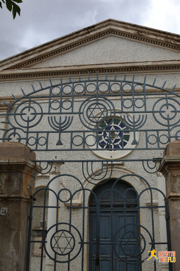 Asmara Synagogue
