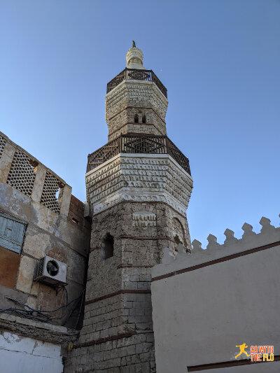 Al-Shafei Mosque