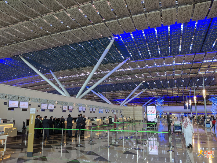 Jeddah Terminal 1